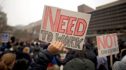Демонстрация служащих федерального правительства находящихся в вынужденном отпуске. Надпись на плакате «Мне нужно работать».