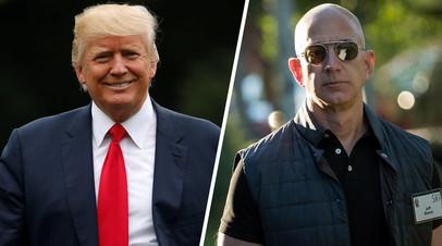 Президент США Дональд Трамп и основатель Amazon Джефф Безос
