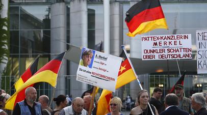 Сторонники «Альтернативы для Германии» проводят акцию в Берлине