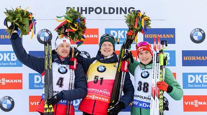 Тарьей Бё, Норвегия — 2 место, Йоханнес Бё, Норвегия — 1 место и Бенедикт Долль, Германия — 3 место