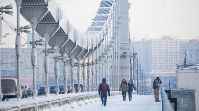 Синоптик предупредил жителей Москвы о похолодании 22 января