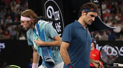 Федерер проиграл Циципасу и завершил выступление на Australian Open