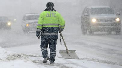 Власти Москвы призвали водителей быть аккуратнее из-за непогоды 20 января