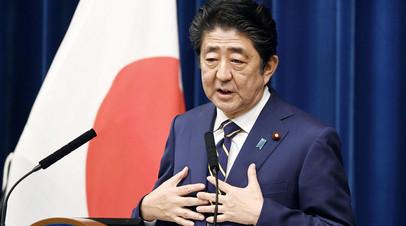 Абэ отметил расширение сотрудничества России и Японии
