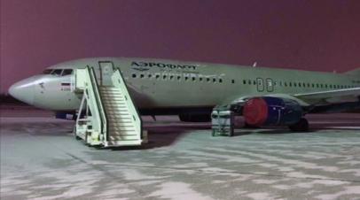 СК предъявил официальное обвинение угонщику самолета Сургут-Москва