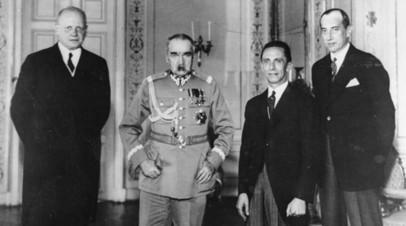 Йозеф Геббельс и Юзеф Пилсудский с представителями дипмиссии Германии, 1934 год