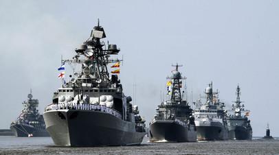 Корабли российского ВМФ