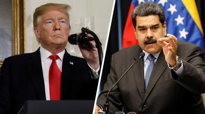 Президент США Дональд Трамп и глава Венесуэлы Николас Мадуро