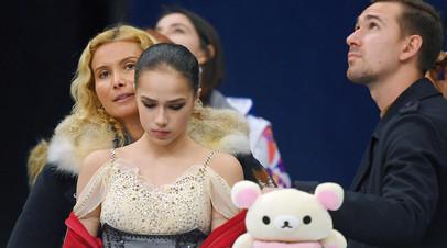 Алина Загитова перед выступлением
