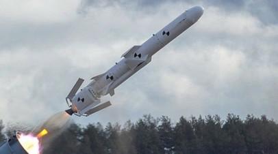Крылатая ракета «Нептун»