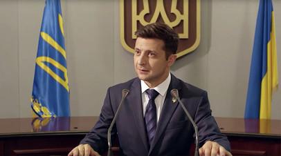 Владимир Зеленский в роли президента Украины (сериал «Слуга народа»)
