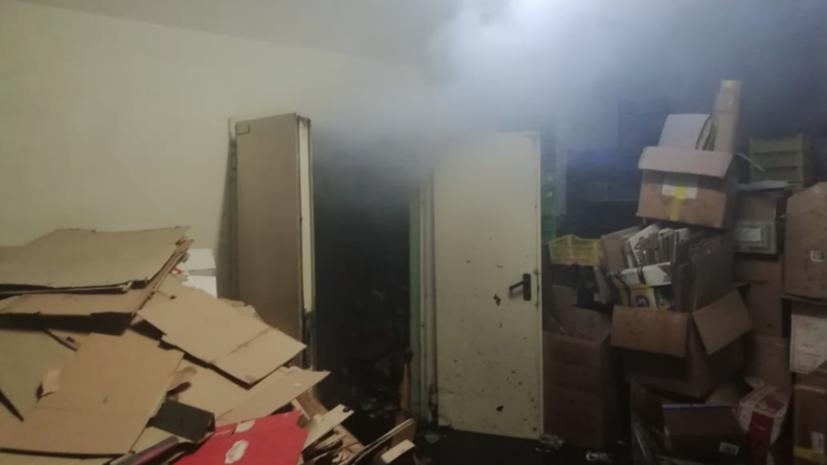 Пожар произошёл в ТЦ в Екатеринбурге
