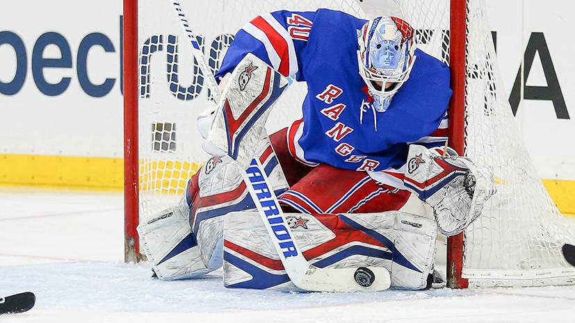 «Дэвилз» уступил «Рейнджерс» в НХЛ, Яковлев забросил одну шайбу