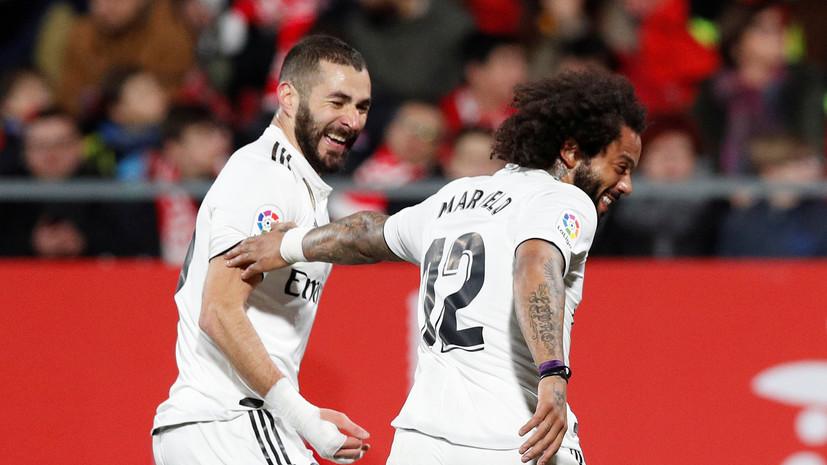 «Реал» вышел в полуфинал Кубка Испании