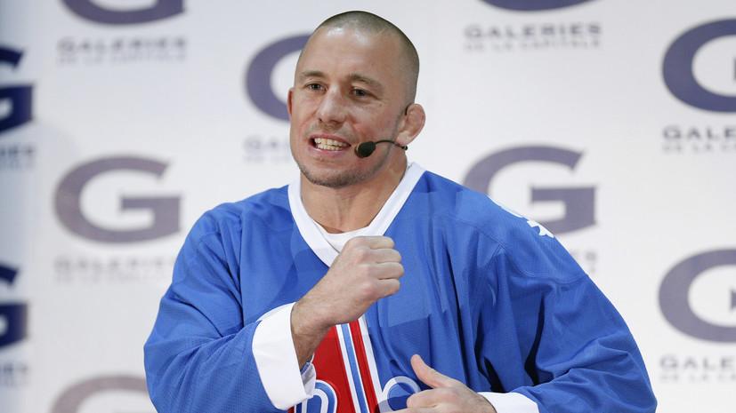 Экс-чемпион UFC Сен-Пьер рассказал, что ведёт переговоры о бое с Нурмагомедовым