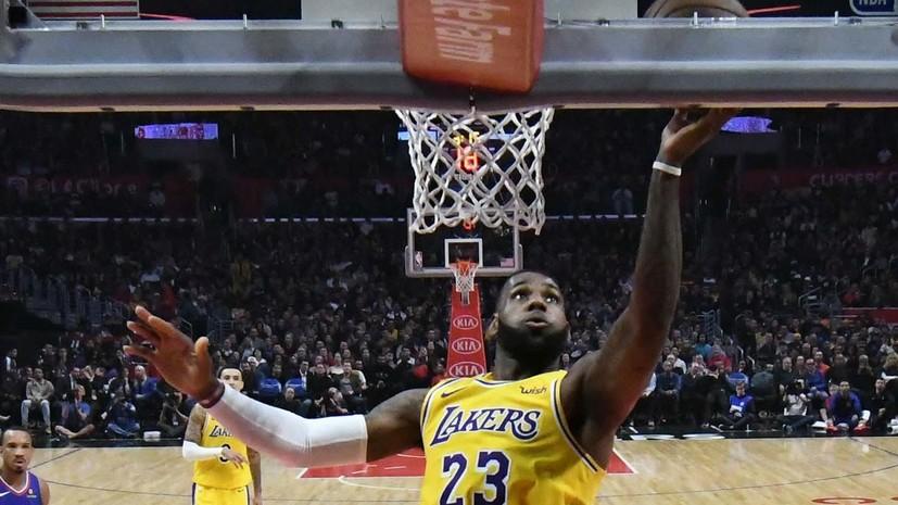 «Лейкерс» одолел «Клипперс» в НБА благодаря 24 очкам Джеймса