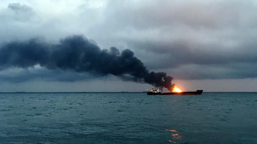 Шесть очагов горения зафиксировано на двух танкерах в Чёрном море