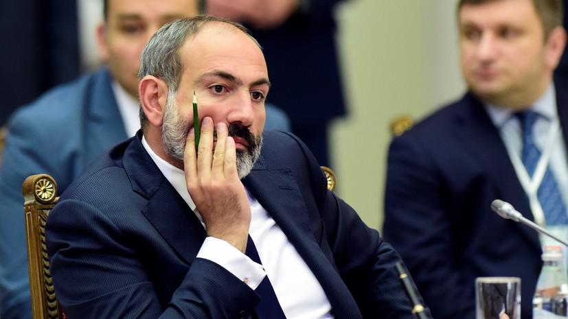 Из резиденции премьера Армении похитили памятные монеты