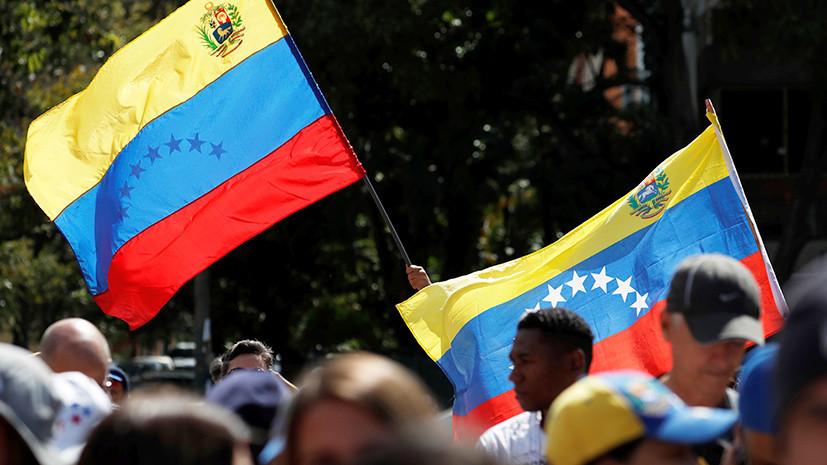 Игра на внешнеполитической арене: почему Гуаидо говорит о «выгоде» для России и Китая от смены власти в Венесуэле