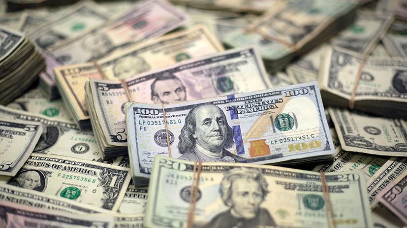 Россия сократила вложения в гособлигации США до $12,8 млрд