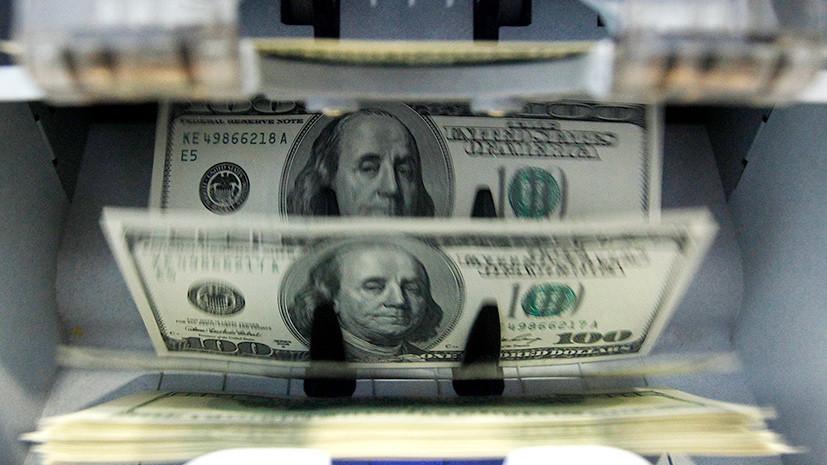 Меньше доллара: Россия сократила вложения в госдолг США
