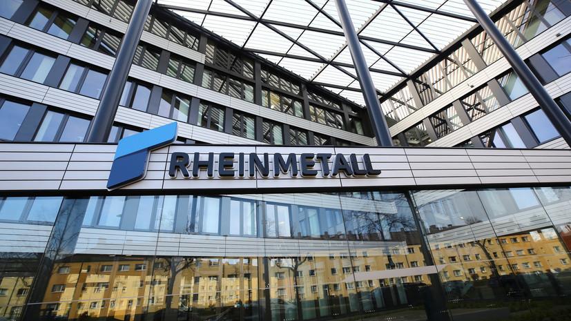 В Киеве заявили, что Германия запретила разработку совместного с Украиной ЗРК