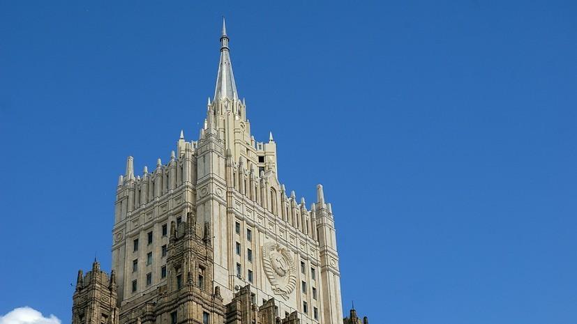 МИД России назвал неотвратимой перспективой выход США из ДРСМД