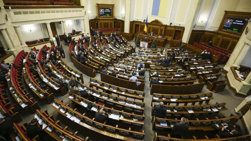 В Раде выбрали дату голосования о закреплении в Конституции курса Украины в ЕС и НАТО
