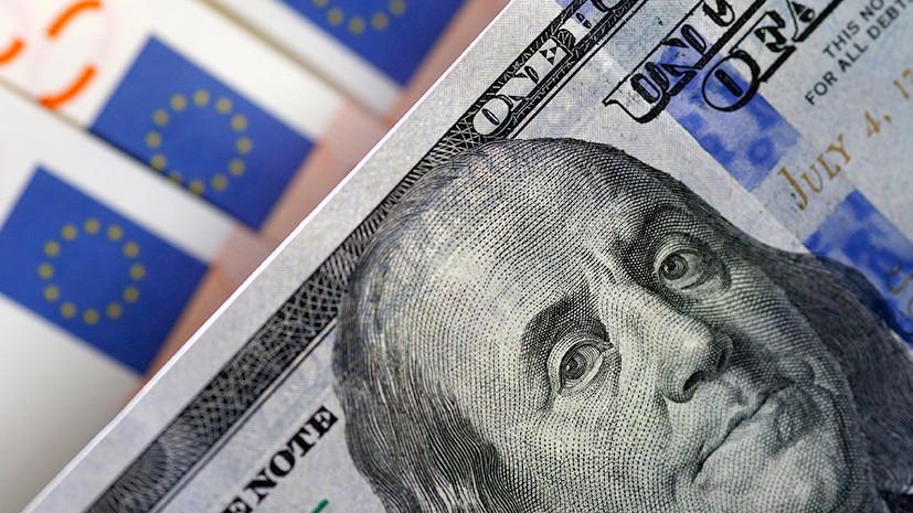 Без посредников: сможет ли новый механизм расчётов ЕС с Ираном снизить зависимость Европы от доллара