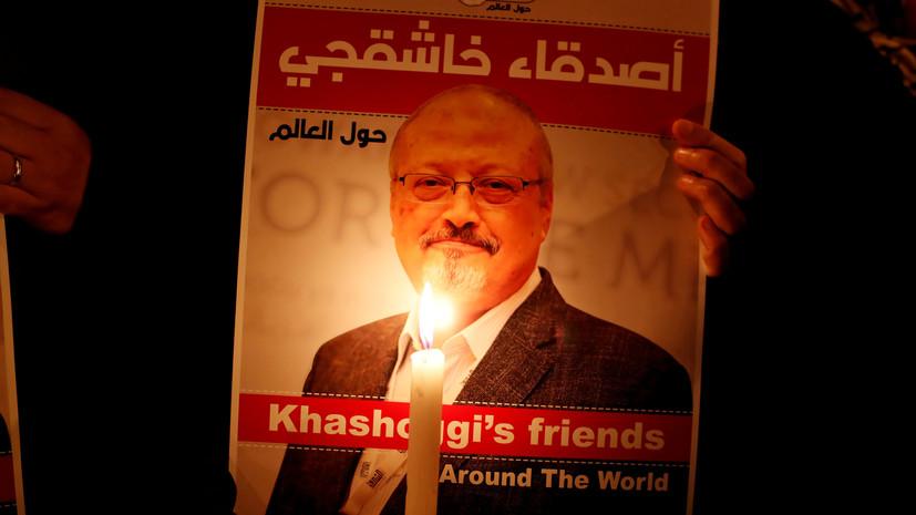 Делегация ООН в Турции назвала саудовского принца главным подозреваемым в деле Хашукджи