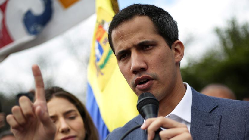 Песков: в Кремле не получали посланий от Гуаидо