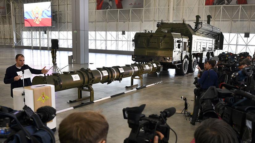 Эксперт оценил данные СМИ о новом «нарушении» ДРСМД со стороны России