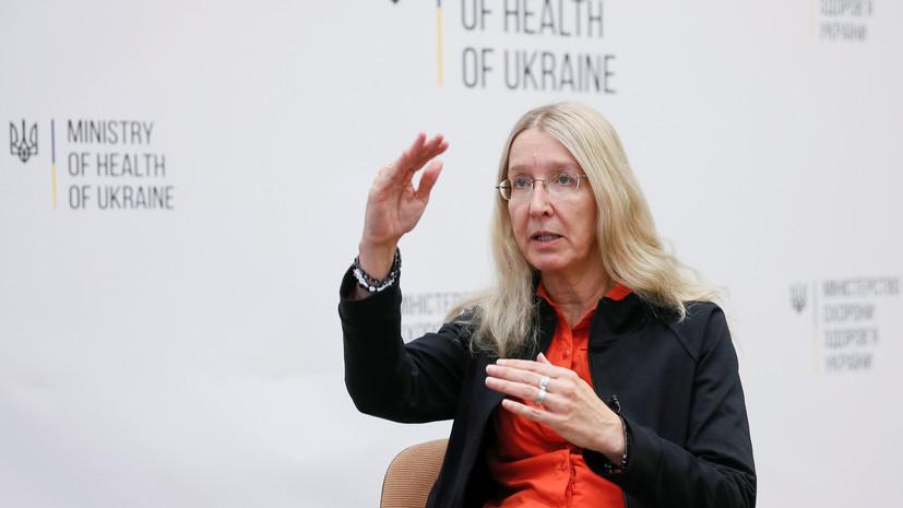 В Минздраве Украины предложили использовать коноплю в лечебных целях