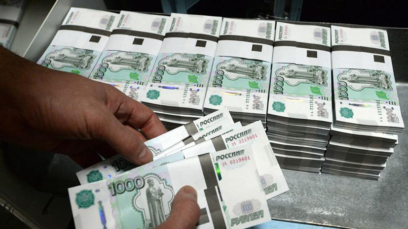 В Fitch заявили о возможности возникновения проблем в банковском секторе России