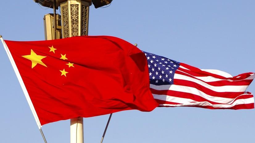 Эксперт оценил заявление США и Китая о прогрессе в торговых переговорах