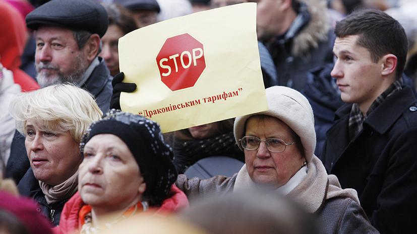 «До беспредельных высот»: как на Украине дорожают услуги ЖКХ