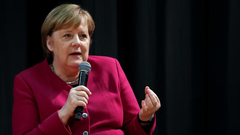 Меркель заявила о готовности ФРГ использовать ближайшие полгода для спасения ДРСМД
