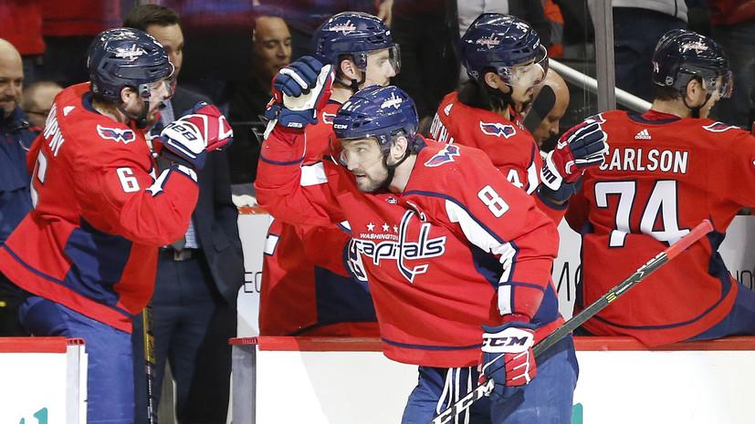 Вратарь «Вашингтона» считает, что Овечкин обладает лучшим броском в истории хоккея