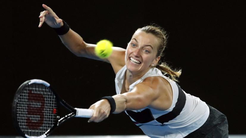 Квитова не смогла защитить титул победительницы турнира WTA в Санкт-Петербурге, проиграв Векич
