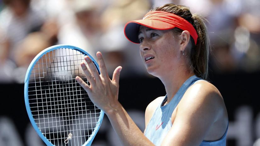 Гендиректор турнира WTA в Санкт-Петербурге сообщил о предварительной договорённости с Шараповой на 2020 год