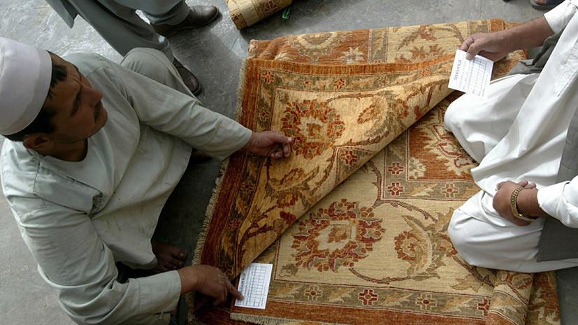 «Вряд ли это простимулирует экономику»: США выделят $110 млн на развитие экспортного бизнеса в Афганистане