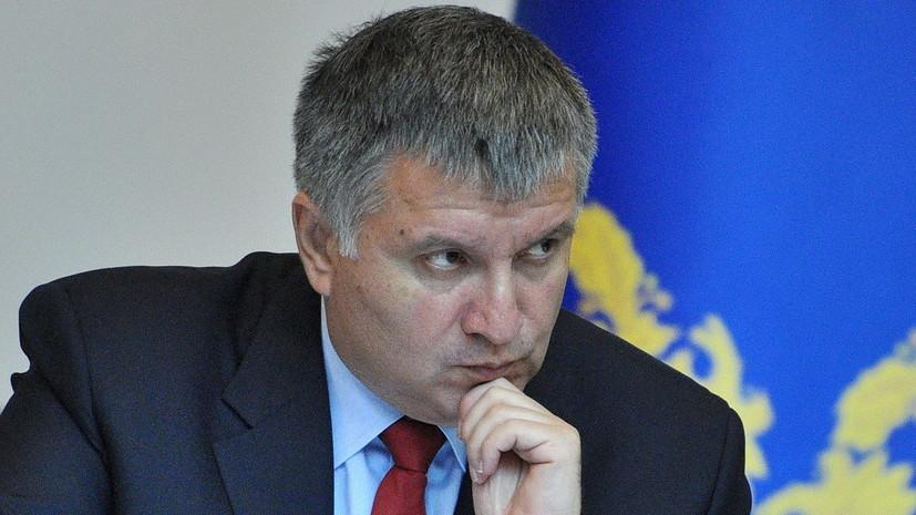На Украине намерены проверятьнаблюдателей с помощью«Миротворца»