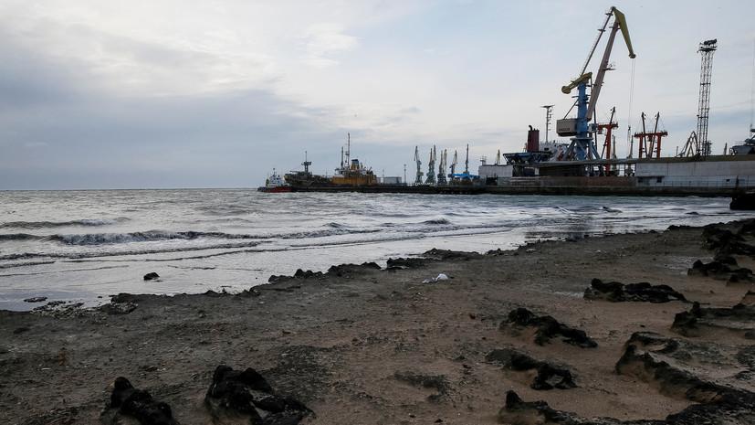 Омелян оценил ущерб от «российской блокады» Азовского моря