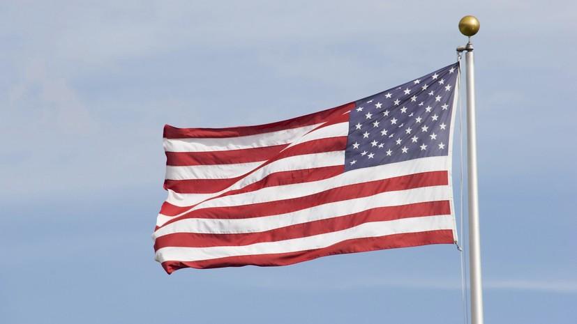 США 2 февраля приостановят выполнение ДРСМД