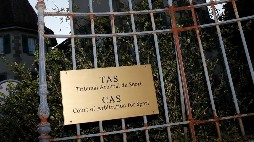 CAS дисквалифицировал 12 российских легкоатлетов за допинг