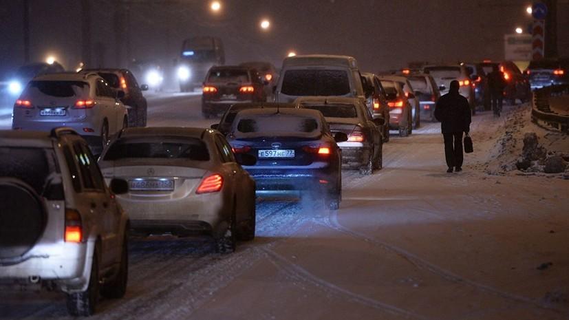 ЦОДД призвал автовладельцев в Москве к бдительности из-за гололёда