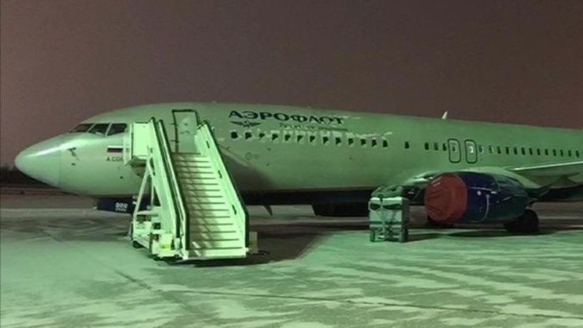 Экипаж рейса Сургут — Москва наградили за предотвращение угона самолёта