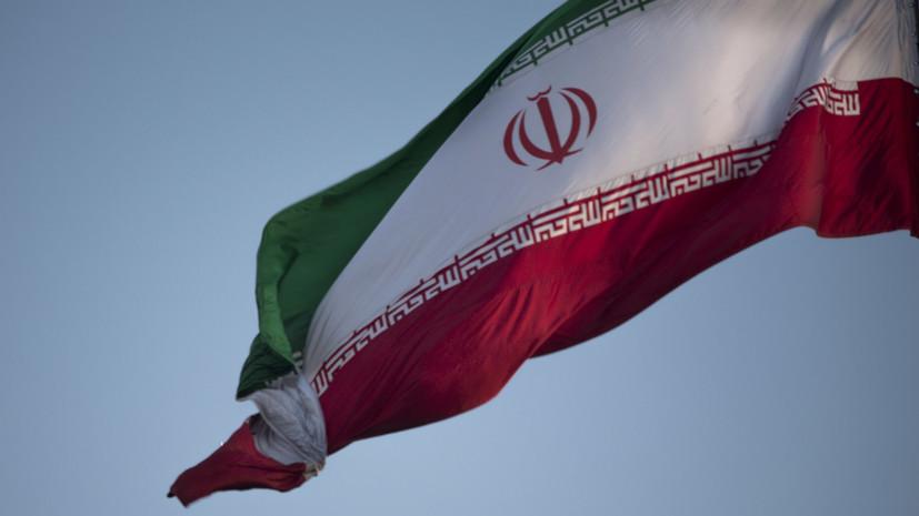 МИД Ирана оценил решение США о приостановке выполнения ДРСМД