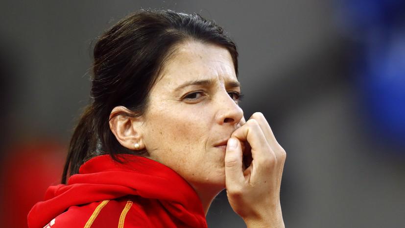 Испанская легкоатлетка отреагировала на дисквалификацию Школиной