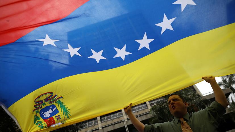 Постпред России при ЕС призвал не допустить войны в Венесуэле